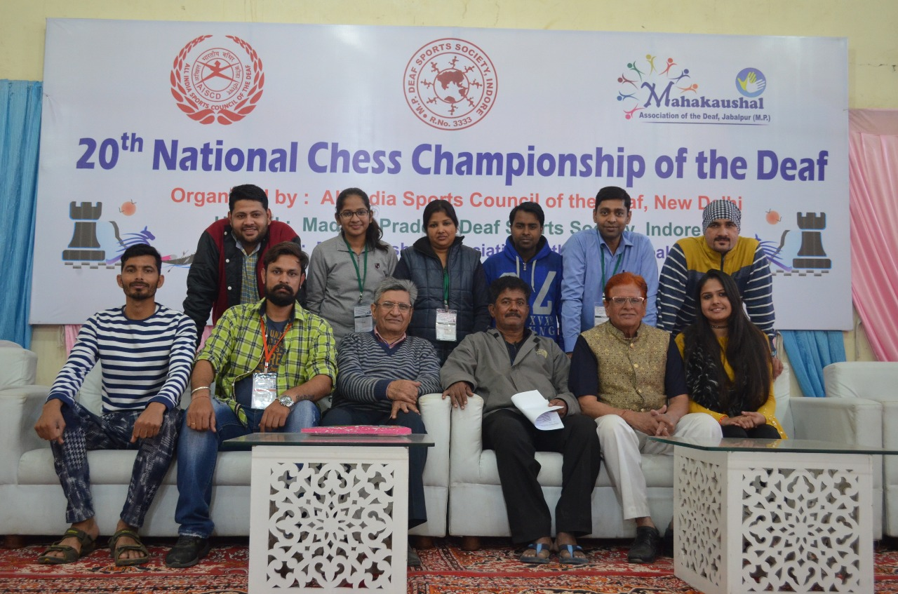 19th National Chess deaf , Tirur, Kerala, 21 - 25 FEB 2017